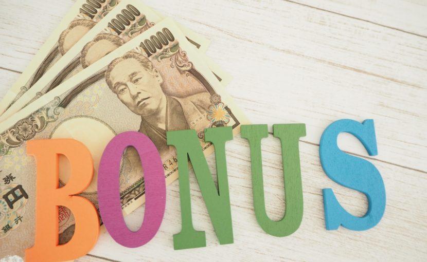 従業 員 事業 主 個人 【事業主の皆様へ】 従業員の個人住民税は給与からの特別徴収で納めましょう! 新潟県新発田市公式ホームページ